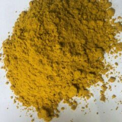 Wild Turmeric Powder (for cosmetic use)