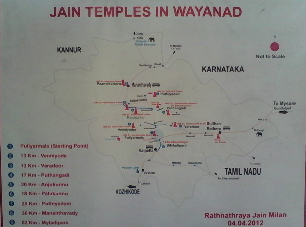 Jain temples Wayanad