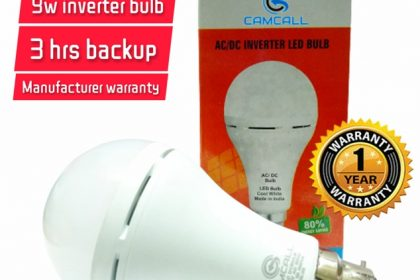 Camcall Rechargeable Emergency LED bulb 9W